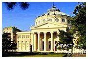 День 3 - Пояна Брашов - Бухарест - Золотые Пески