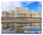 День 4 - Бран - Брашов - Бухарест - Онешти - Синая - Замок Пелеш