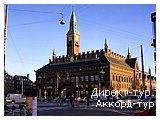 День 10 - Копенгаген - Кронборг