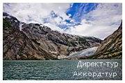 День 5 - Ледник Нигардсбрин - Флом - Согнефьорд