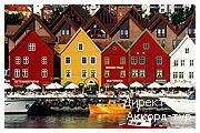 День 3 - Осло - Стокгольм