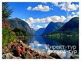 День 4 - Согнефьорд - Водопад Твиндефоссен - Сталхейм