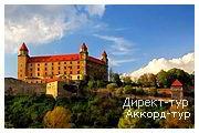 День 7 - Братислава - Вена - Дворец Бельведер - Шенбрунн