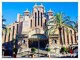 День 13 - Мурсия - Аликанте