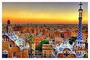 День 14 - Барселона