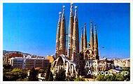 День 4 - Барселона - Фигерас