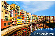 День 9 - Андорра - Бесалу - Отдых на Средиземном море Испании (Ллорет де Мар) - Жирона - Порт Авентура