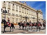 День 4 - Мадрид - Толедо