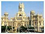 День 6 - Сан-Себастьян - Мадрид