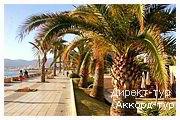 День 9 - Отдых на море Испании