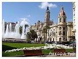День 3 - Мадрид - Толедо