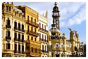 День 8 - Валенсия - Барселона