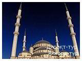 День 5 - Анкара - Каппадокия