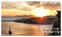 День 5 - 9 - Отдых на Средиземноморском побережье. - Кемер