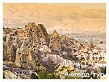 День 5 - Каппадокия - Алания