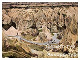 День 10 - Каппадокия - Анкара