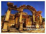 День 6 - Отдых на Эгейском побережье. - Эфес