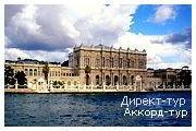День 4 - Стамбул - Анкара - Каппадокия