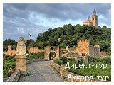 День 8 - Велико-Тырново - Арбанаси