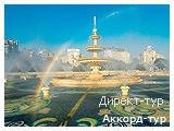 День 9 - Бухарест - Одесса
