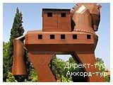 День 10 - Чанаккале - Троя - Велико-Тырново - Арбанаси - Русе