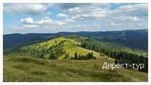 День 5 - дегустация Карпатских настоек - Яремче - гора Маковица