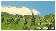День 4 - Верховина - Яремче - Черногорский хребет (Черногора)