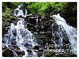 День 2 - Яремче - Коломыя