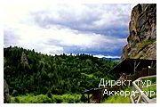 День 3 - термальные воды Косино - Тустань - Мукачево