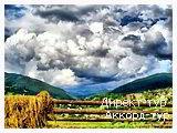 День 4 - Буковель - Ворохта - дегустация Карпатских настоек