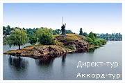 "День 3 - Умань - дендропарк ""Софиевка"""