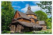 День 2 - Киев - музей в Пирогово