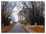 День 2 - Львов - Олеський замок - Подгорецкий замок - Золочевский замок
