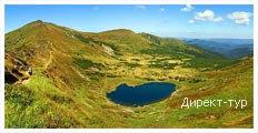 День 4 - Ворохта - озеро Несамивитое - Яремче