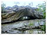 День 6 - Косов - Шешоры - Яворов (Косовський район) - перевал Нимчич