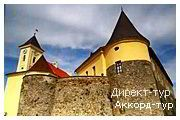 День 1 - Львов - Ужгород - Ужгородский замок