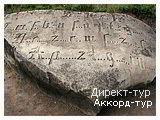 День 3 - Олесько - Подгорцы - дегустация Львовских настоек