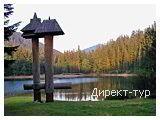 День 5 - oзеро Синевир - Колочава